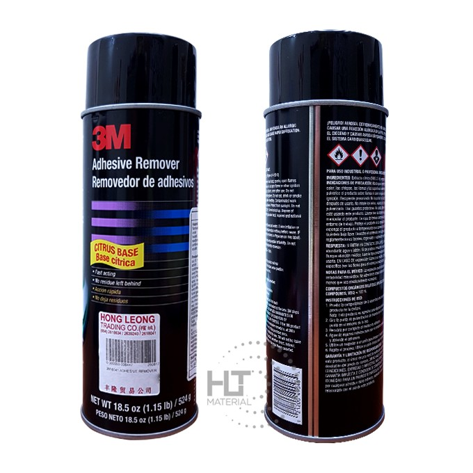3M Adhesive Remover 6041 1