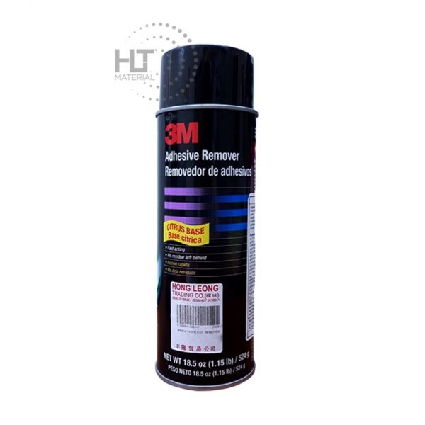 3M Adhesive Remover 6041 2