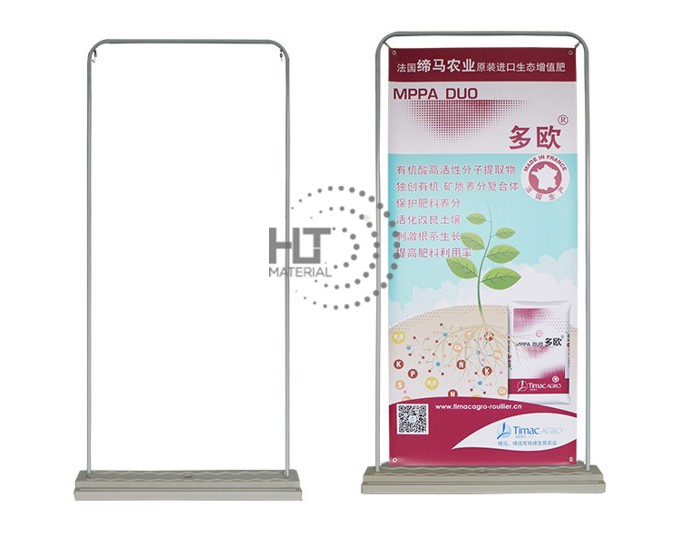 BANNER STAND OUTDOOR 80X180CM