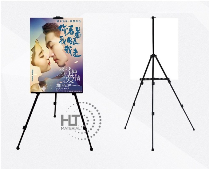 POSTER STAND TRIPOD