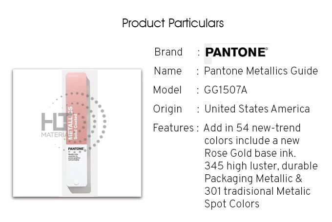 PANTONE METALLICS GUIDE GG1507A 1A
